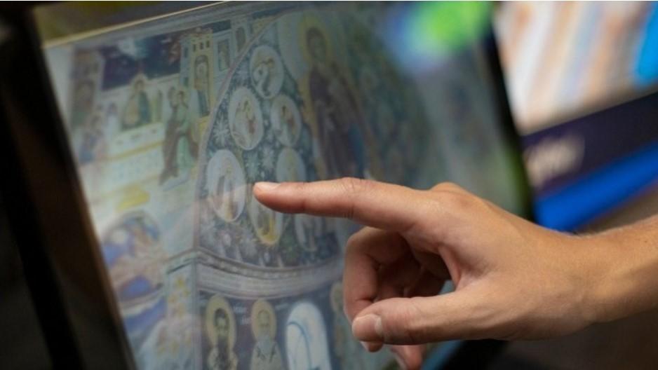 Светогорско благо објављено је на дигитализованој изложби у Атинској концертној дворани - Čudo
