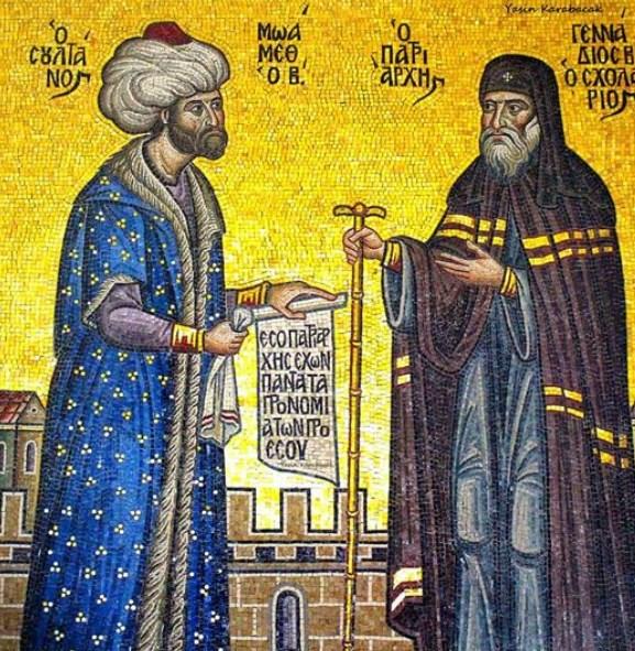 Турски султан поставља цариградског патријарха